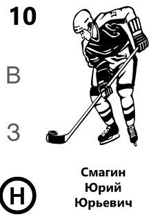 Смагин Юрий Юрьевич