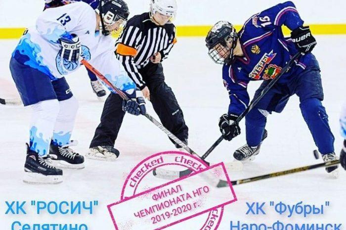 Матч за 1-2 место группы «А» 20 сентября в 16:00